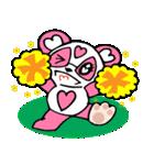 めっちゃ便利!パンダのモモちゃん Vol.1(個別スタンプ:27)