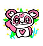 めっちゃ便利!パンダのモモちゃん Vol.1(個別スタンプ:29)
