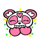 めっちゃ便利!パンダのモモちゃん Vol.1(個別スタンプ:30)