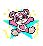 めっちゃ便利!パンダのモモちゃん Vol.1(個別スタンプ:32)