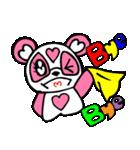 めっちゃ便利!パンダのモモちゃん Vol.1(個別スタンプ:37)