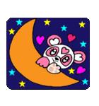 めっちゃ便利!パンダのモモちゃん Vol.1(個別スタンプ:39)