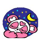 めっちゃ便利!パンダのモモちゃん Vol.1(個別スタンプ:40)