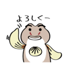 ちびヨシノボリさん(個別スタンプ:01)