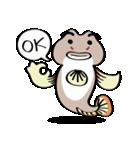 ちびヨシノボリさん(個別スタンプ:02)