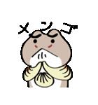 ちびヨシノボリさん(個別スタンプ:04)