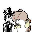 ちびヨシノボリさん(個別スタンプ:05)