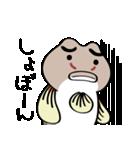 ちびヨシノボリさん(個別スタンプ:06)