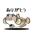 ちびヨシノボリさん(個別スタンプ:07)