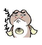 ちびヨシノボリさん(個別スタンプ:08)