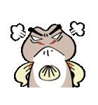 ちびヨシノボリさん(個別スタンプ:09)