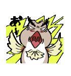 ちびヨシノボリさん(個別スタンプ:10)