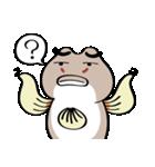 ちびヨシノボリさん(個別スタンプ:11)