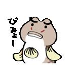 ちびヨシノボリさん(個別スタンプ:12)
