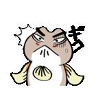 ちびヨシノボリさん(個別スタンプ:13)