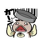 ちびヨシノボリさん(個別スタンプ:14)
