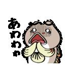 ちびヨシノボリさん(個別スタンプ:15)