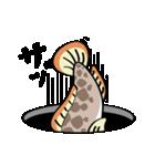 ちびヨシノボリさん(個別スタンプ:20)