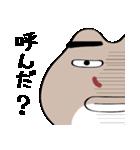 ちびヨシノボリさん(個別スタンプ:21)