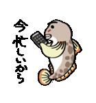 ちびヨシノボリさん(個別スタンプ:22)