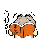 ちびヨシノボリさん(個別スタンプ:23)