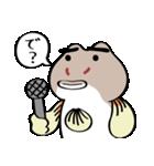 ちびヨシノボリさん(個別スタンプ:25)