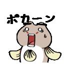 ちびヨシノボリさん(個別スタンプ:26)