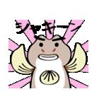 ちびヨシノボリさん(個別スタンプ:28)