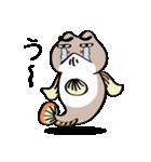 ちびヨシノボリさん(個別スタンプ:29)