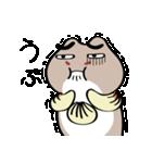ちびヨシノボリさん(個別スタンプ:32)