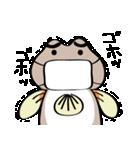 ちびヨシノボリさん(個別スタンプ:33)