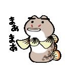ちびヨシノボリさん(個別スタンプ:34)