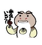 ちびヨシノボリさん(個別スタンプ:35)