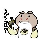 ちびヨシノボリさん(個別スタンプ:36)