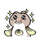 ちびヨシノボリさん(個別スタンプ:37)