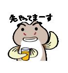 ちびヨシノボリさん(個別スタンプ:38)