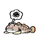 ちびヨシノボリさん(個別スタンプ:39)