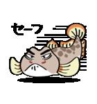 ちびヨシノボリさん(個別スタンプ:40)