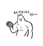 くま吉さんのマッスル毎日(個別スタンプ:07)
