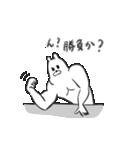 くま吉さんのマッスル毎日(個別スタンプ:08)