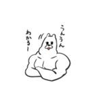 くま吉さんのマッスル毎日(個別スタンプ:09)