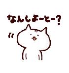 博多ん猫 vol.1(個別スタンプ:01)