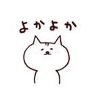 博多ん猫 vol.1(個別スタンプ:02)