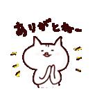 博多ん猫 vol.1(個別スタンプ:03)