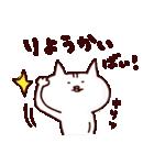 博多ん猫 vol.1(個別スタンプ:04)