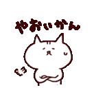 博多ん猫 vol.1(個別スタンプ:05)