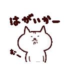 博多ん猫 vol.1(個別スタンプ:06)