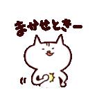 博多ん猫 vol.1(個別スタンプ:07)