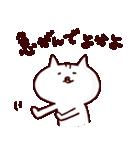 博多ん猫 vol.1(個別スタンプ:08)