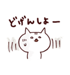 博多ん猫 vol.1(個別スタンプ:09)